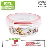 (任選)【Snapware康寧密扣】SNOOPY耐熱玻璃保鮮盒-圓型620ml