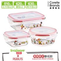 Snapware康寧密扣<br/>SNOOPY玻璃保鮮盒