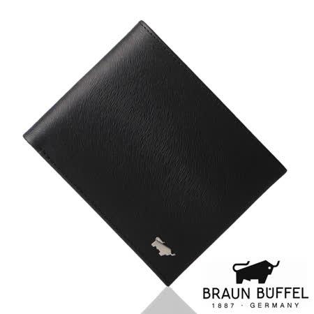 【BRAUN BUFFEL】提貝里烏斯系列四卡零錢袋短夾-黑色 BF166-315-BK