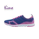 【Kimo 德國手工氣墊鞋】針織網布綁帶運動風平底休閒鞋(撞色藍K18SF081116)針織‧休閒鞋