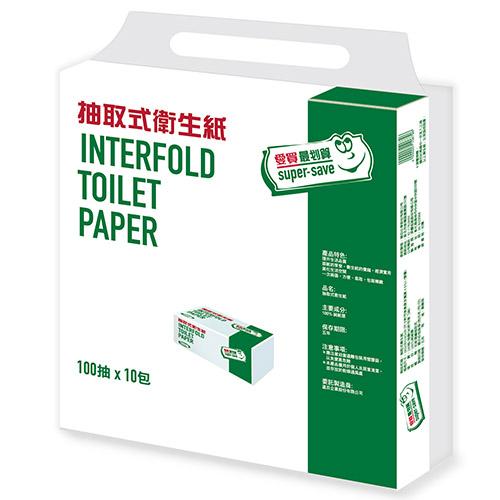 最划算 抽取式衛生紙100抽*10包