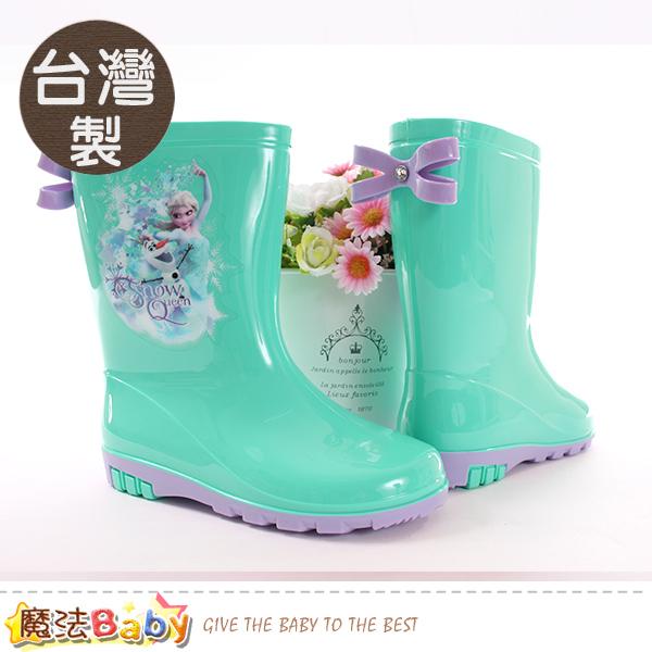 魔法Baby  女童雨靴 台灣製冰雪奇緣授權正版長筒雨鞋 sa84805