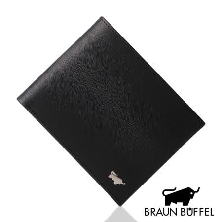 【BRAUN BUFFEL】提貝里烏斯系列八卡短夾 -黑色 BF166-C313-BK