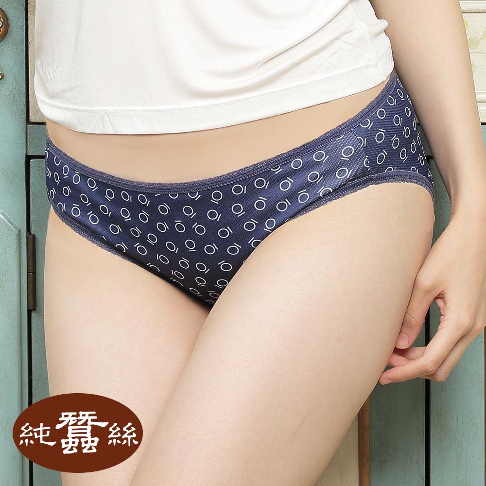 【岱妮蠶絲】印花低腰三角蠶絲內褲(藍底白圈)