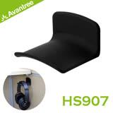 【Avantree HS907多功能壁掛型矽膠+金屬耳機支架】Sennheiser/AKG/鐵三角(AUDIO-TEC)/Beats/Sony等耳機適用【風雅小舖】