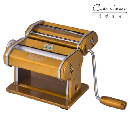 Marcato Atlas 150 製麵機 分離式 壓麵機 奢華金 義大利製