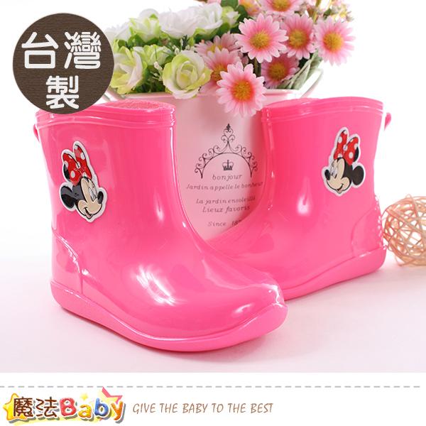 魔法Baby  女童雨鞋 台灣製迪士尼米妮授權正版 sk0304
