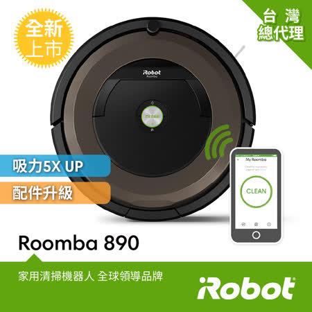 iRobot Roomba  890 wifi掃地機器人