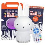 芽比兔YEP2 藍芽音樂夢幻安撫情境燈幼兒啟蒙教育故事機-可愛兔