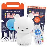 芽比兔YEP2 藍芽音樂夢幻安撫情境燈幼兒啟蒙教育故事機-可愛熊