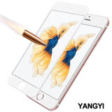 YANG YI 揚邑 Apple iPhone6/6s Plus 5.5吋 滿版軟邊鋼化玻璃膜3D防爆保護貼 Apple iPhone6/6s Plus