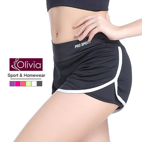 【Olivia】防走光兩件式排汗速乾運動短褲-白色