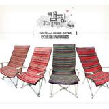 【韓國SELPA】民族風折疊椅椅套(四款任選)