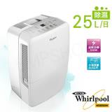 【惠而浦Whirlpool】25L節能除濕機 WDEE50W