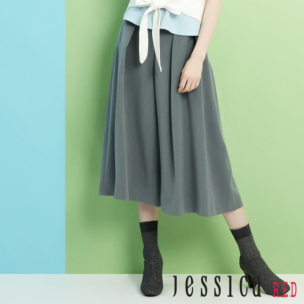 JESSICA RED - 自在俐落寬鬆素色造型褲裙