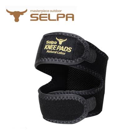 【韓國SELPA】 膝蓋減壓墊(一入)