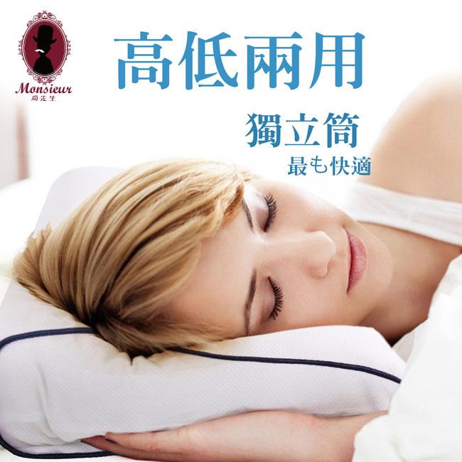 外銷日本獨立筒高低兩用枕