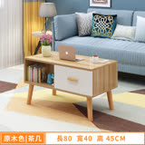 【ABOSS】現代北歐風小茶几/咖啡桌/書桌/邊桌【DIY趣味組裝】