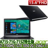 Acer A715-71G-715Z SSD昇級特仕版 15.6吋FHD/i7-7700HQ/256G+1TB/GTX 1050 2G獨顯 筆電隨機-送64G隨身碟/三合一清潔組/鍵盤膜/滑鼠墊