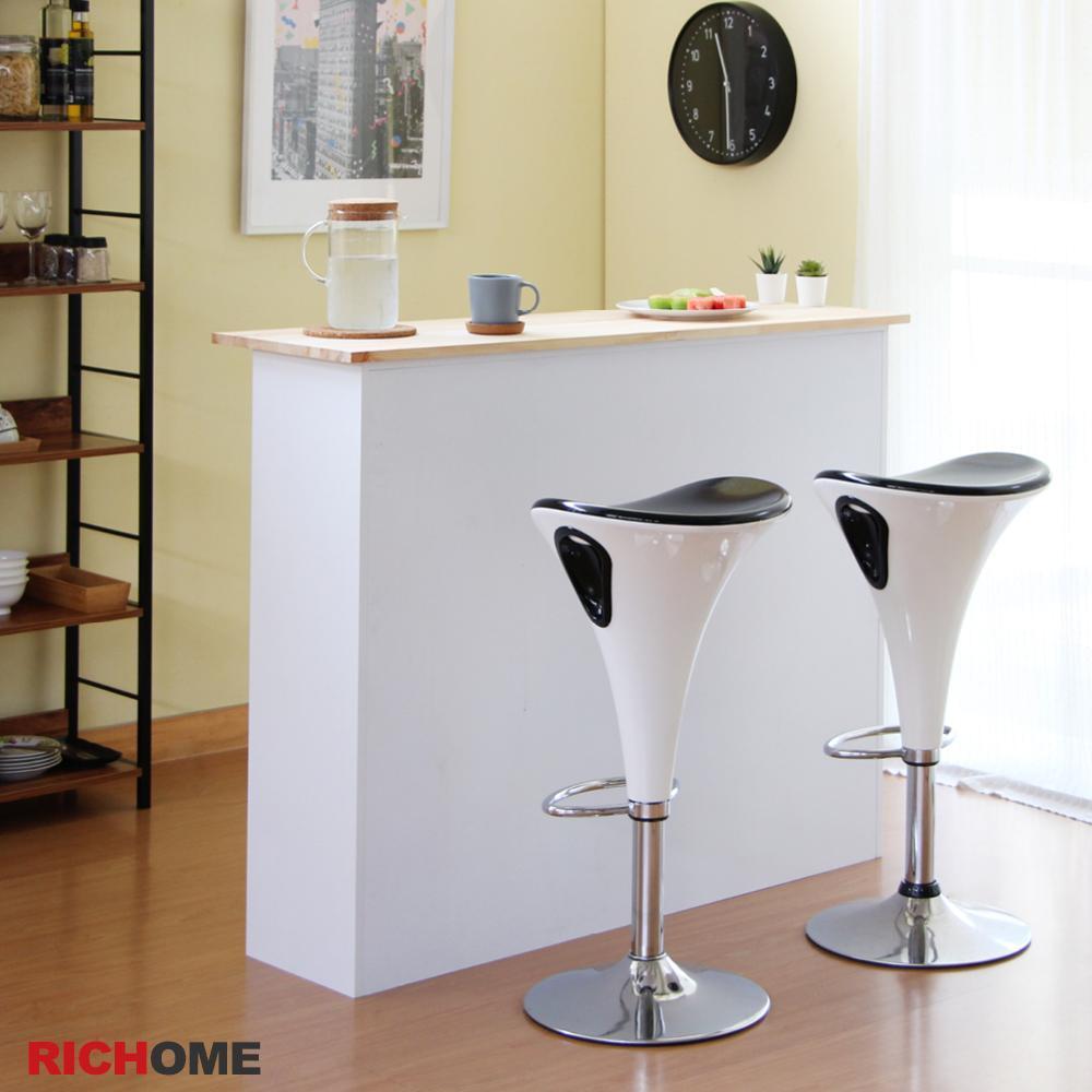 【RICHOME】時代風時尚吧台椅-2色