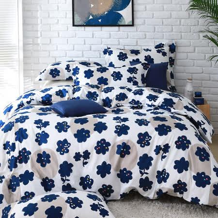 Cozy inn 點子-200織精梳棉四件式被套床包組(雙人)