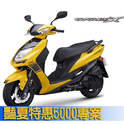 YAMAHA 山葉  新勁戰雙碟 125