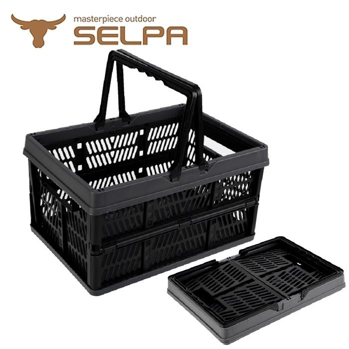 【韓國SELPA】摺疊多功能收納籃(加大款/三色任選)