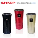 SHARP夏普 IG-GC2T 車用自動除菌離子產生器(三色可選)