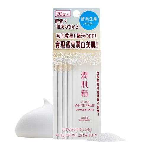 KOSE 潤肌精酵素洗顏粉0.4g*20包