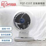 IRIS PCF-C15T 3D 立體擺頭 定時循環扇 電風扇 (公司貨)