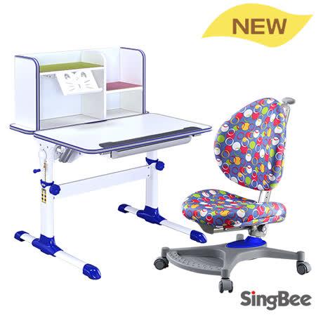【SingBee欣美】 智能小博士雙板桌椅組