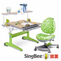 SingBee欣美<BR>智能小博士雙板桌椅組