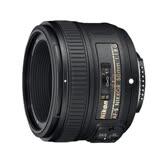 Nikon AF-S NIKKOR 50mm F1.8G (平輸) 贈送UV保護鏡+ 吹球+拭鏡布+拭鏡筆+清潔組