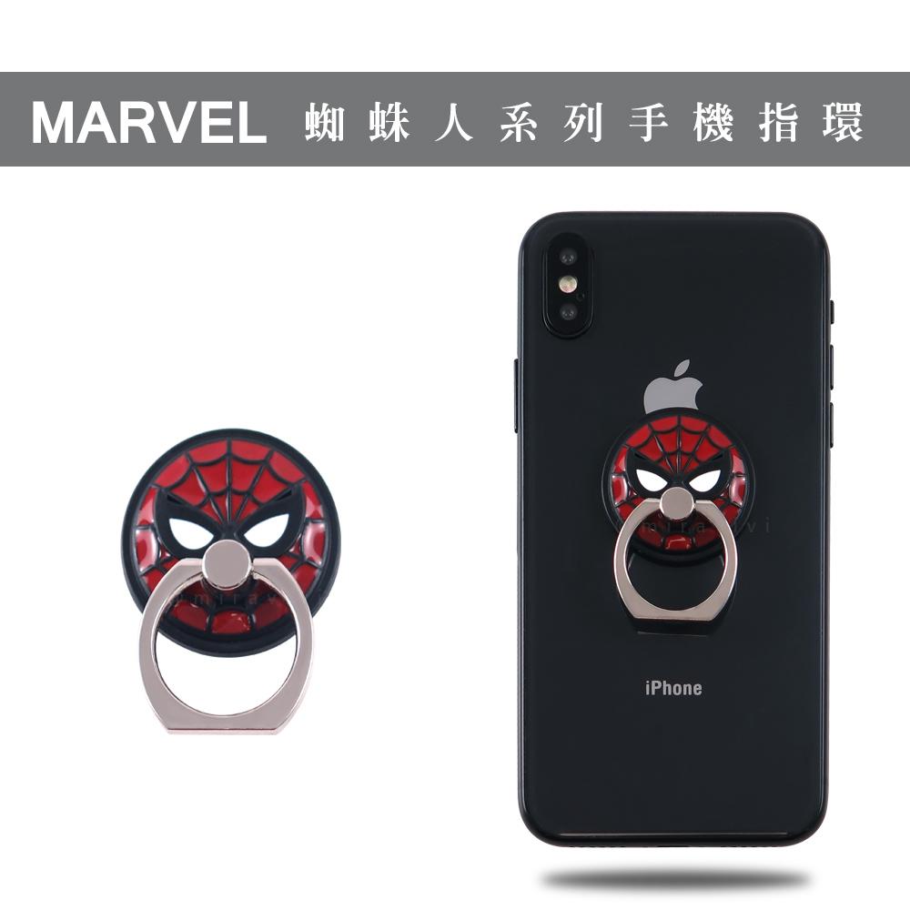 MARVEL漫威 蜘蛛人圓型立體指環扣 手機支架