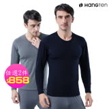 【HANG TEN】輕量保暖上衣超值組