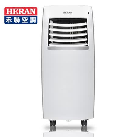 【禾聯 HERAN】4-5坪 10000BTU 移動式冷氣空調 HPA-28M