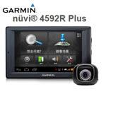 【限時優惠價】【GARMIN】nuvi 4592R Plus Wi-Fi多媒體衛星導航