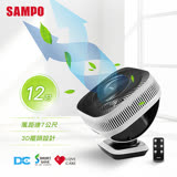 SAMPO聲寶 12吋3D自動擺頭DC循環扇 SK-HA12S