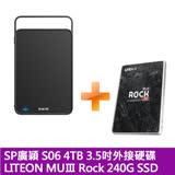 SP廣穎 Stream S06 4TB 3.5吋外接硬碟+LITEON MUⅢ Rock 240G SSD