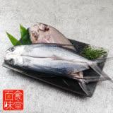 【百味食堂】南方澳飛魚一夜干3份(280g/份)