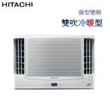 | HITACHI | 日立 《雙吹冷暖》窗型變頻冷氣 RA-28NV (含基本安裝+回收舊機)