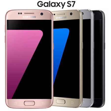 【福利品】Samsung GALAXY S7 32GB 5.1吋智慧手機