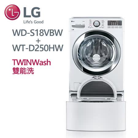 LG 樂金 雙能洗 18公斤+2.5公斤滾筒