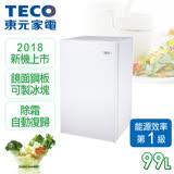 【東元TECO】小鮮綠系列99L單門冰箱 R1091W