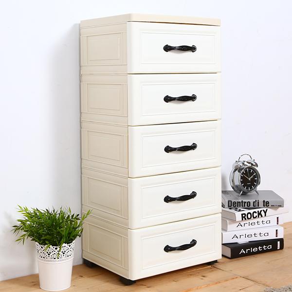 MR.BOX 歐式優雅5層收納櫃