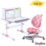 【SingBee欣美】智能小博士雙板桌椅組
