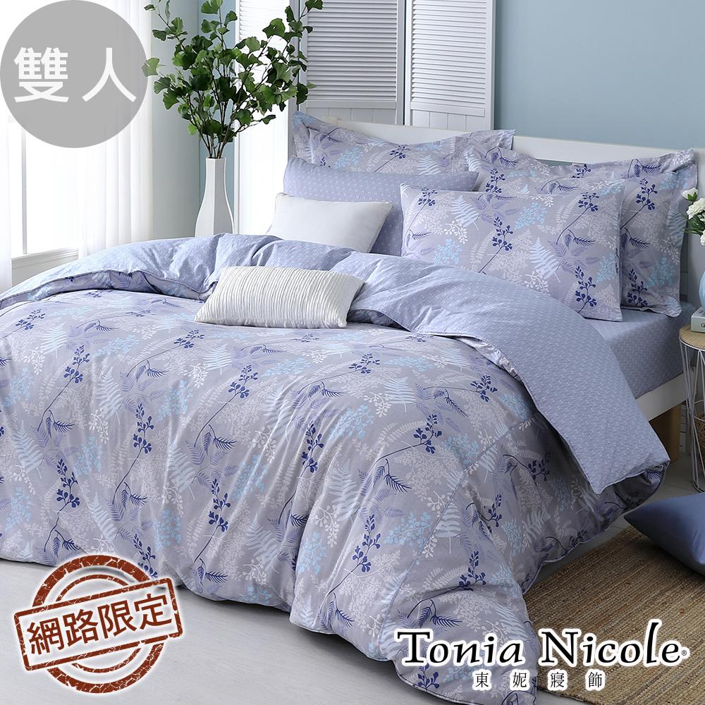 Tonia Nicole東妮寢飾 森郁葉茵100%精梳棉兩用被床包組(雙人)