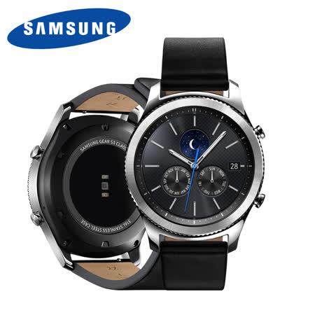SAMSUNG GearS3 智慧型手錶 ※贈好禮