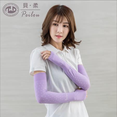 貝柔高效涼感防蚊抗UV袖套