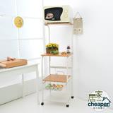 【居家cheaper】電器收納置物架(大)